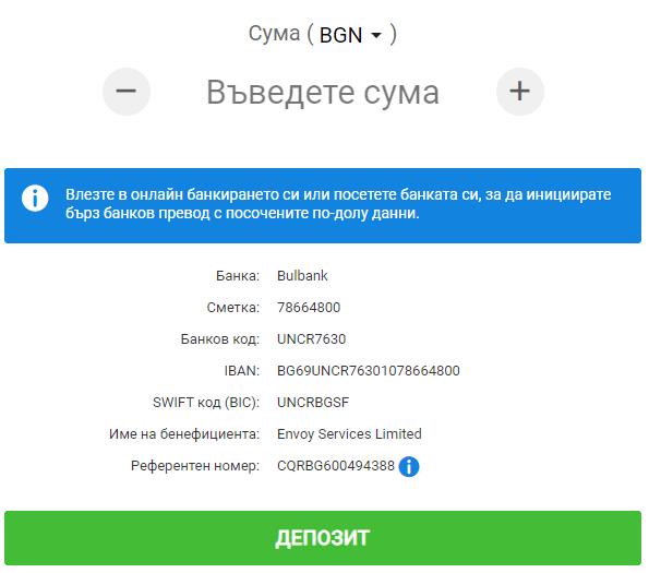 Bank details for bank transfer deposit casino bwin