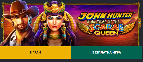 Demo version of the games online casino Winbet