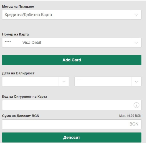 Bank transfer deposit bet365