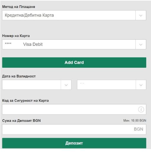 Bank transfer deposit bet365
