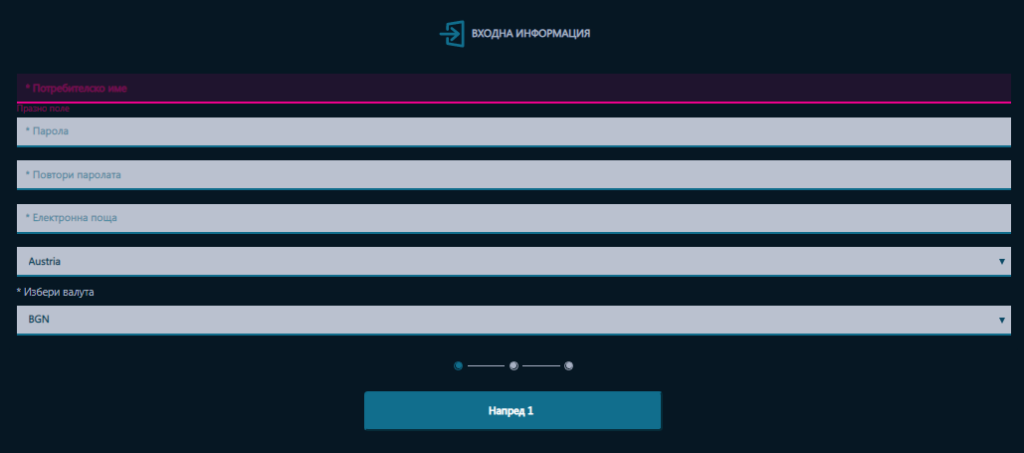 Registration form online casino Palms Bet
