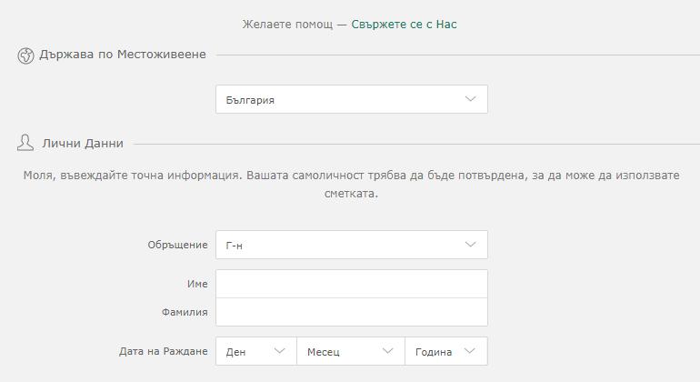 Registration form online casino bet365