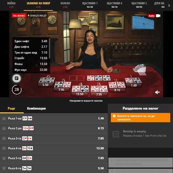 Online poker efbet