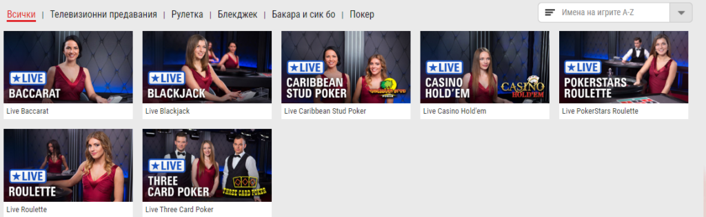 Live casino Pokerstars