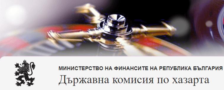 Държавната комисия по хазарта лого