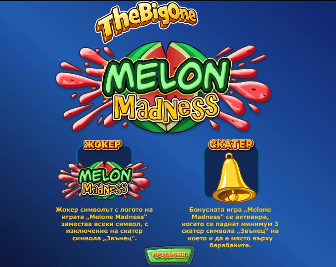 Melon madnes казино игри с плодове