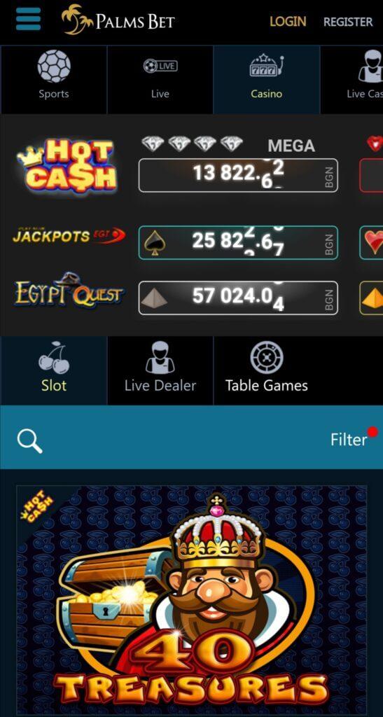 Мобилна казино версия Палмс бет