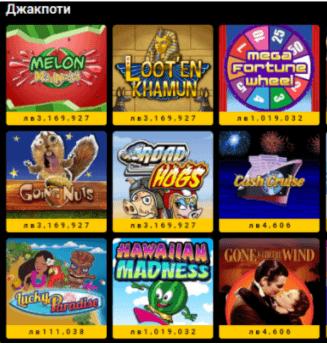 Казино игри от телефона Бвин