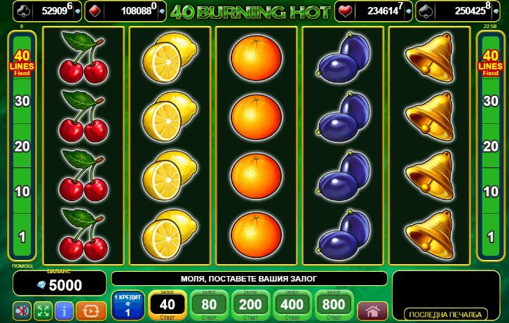 Burning hot 40 - казино игри 40 линии безплатно