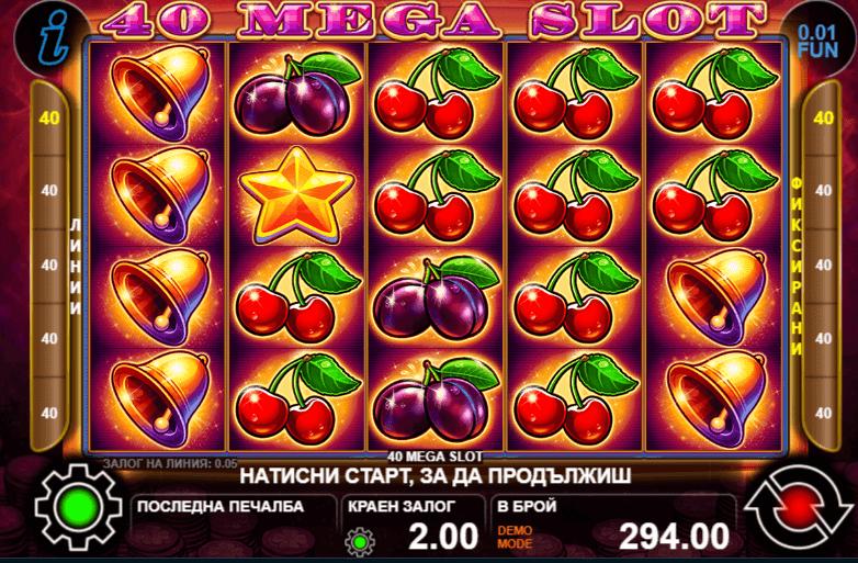 40 mega slot - казино игри 40 линии безплатно
