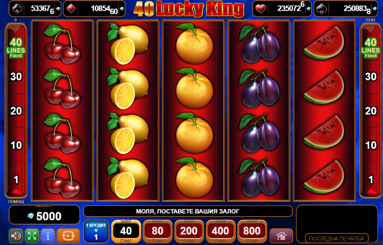 Lucky king 40 линии безплатно