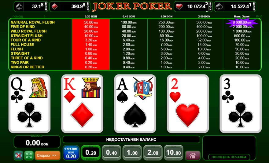 Видео покер казино Палмс бет