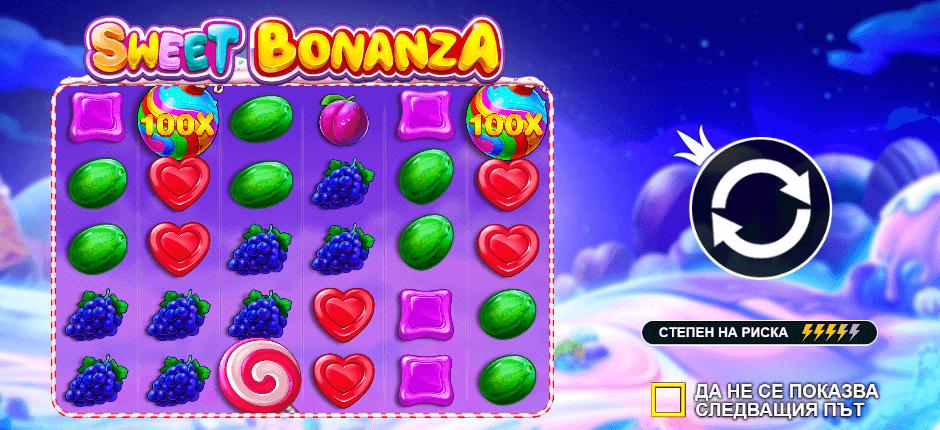 Игра sweet bonanza