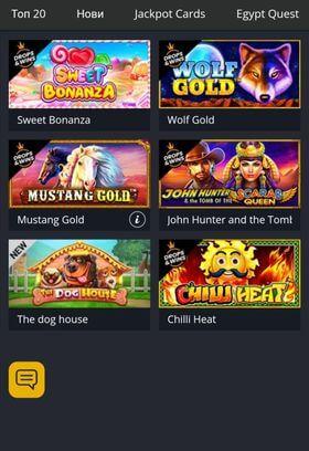 Нови казино игри ротативки от телефона