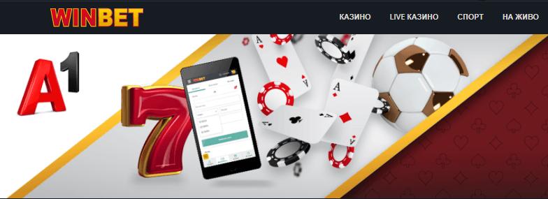 онлайн казино депозит