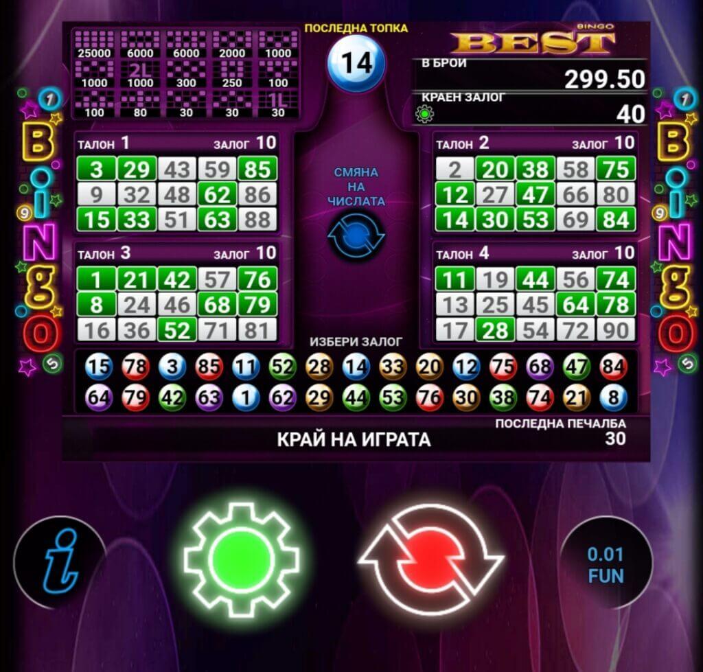Мобилна версия на бинго игра