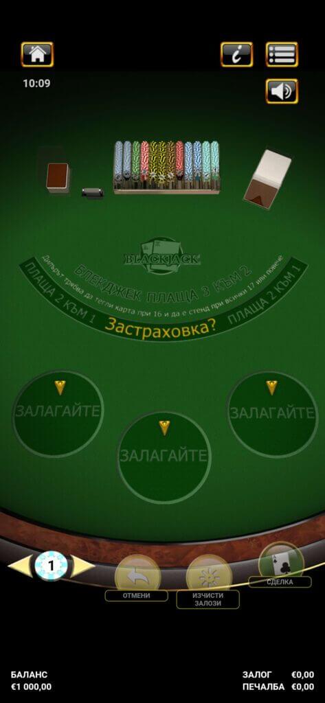Мобилна видео покер версия