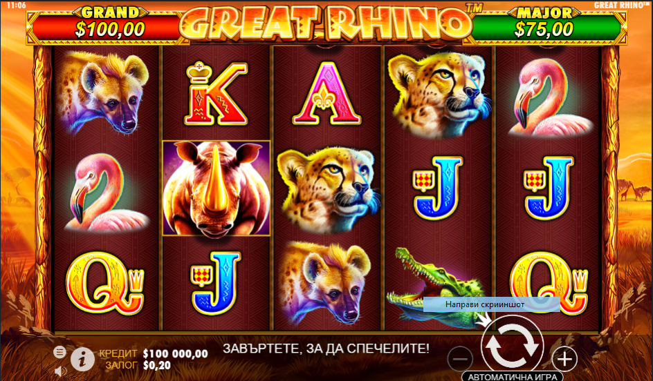 Нова казино игра - Great Rhino
