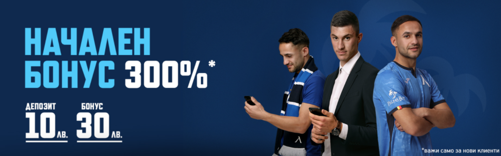 Начален бонус спорт Palms bet