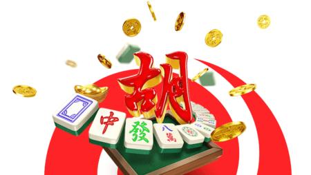 Маджонг онлайн – най-добри маджонг онлайн стратегии 2021