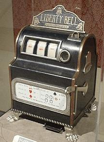 Първата слот машина