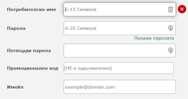 Ефбет регистрация проблеми